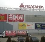 МебельБренд(Мебельбери) — мебельная компания
