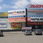 гипермаркет Ярмарка Мебели - Столплит