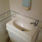 ремонт ванной комнаты ключ эконом